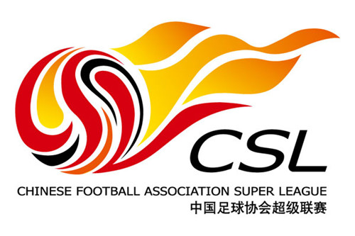 Chinese Super League: le partite del giovedi